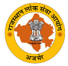 RPSC RAS Recruitment 2021 - Notification Out 988 Posts 3 bell icone 3