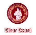 Bihar TET Recruitment 2019 - 37335 Bihar Teacher Eligibility Test 2 sdgsg 5