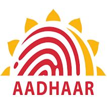 Aadhar Card UIDAI Various Recruitment 2020