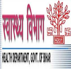 SHS Bihar Cold Chain Technician Online Form 2020