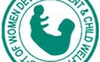 WCD AP Anganwadi Recruitment 2019 - @www.wdcw.ap.gov.in 489 Anganwadi Worker & Helper Posts 4 logo 16