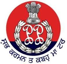 Punjab Police Bharti Recruitment 2021