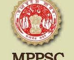 MPPSC Civil Services Exam 2019 Notification - Apply Online for 330 Vacancies 4 logo 2