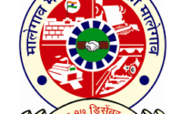 Malegaon Municipal Corporation Recruitment 2019 - Apply for 791 Clerk Typist, JE, Worker and other posts 3 logo 39