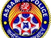Assam Police Constable Online Form 2020 - 6662 Posts Closing Today 1 logo 47