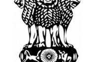 Gujarat Vidyut Sahayak Recruitment 2020 - Apply Online for 2087 Vacancies 3 logo 62