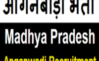 MP Anganwadi Bharti 2020 - Supervisor, Worker, Helper 2 Anganwadi 6