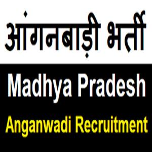MP Anganwadi Bharti 2020 - Supervisor, Worker, Helper 1 Anganwadi 6