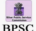 BPSC 69 Project Manager Online Form 2020 2 BPSC