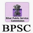 BPSC 65th Prelims Results 2020