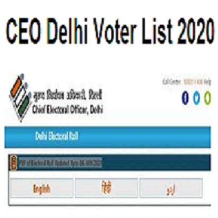 CEO Delhi Voter List 2020