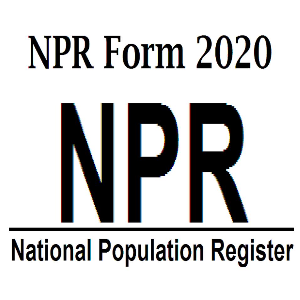NPR Form 2020