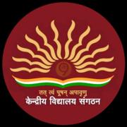 J&K Kendriya Vidyalaya Recruitment 2021