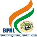 BPNL Recruitment 2021 - Notification Out 8740 Posts | Apply Online 3 BPNL
