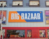 Big Bazaar Freshers Vacancy 2021
