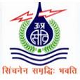 UP Sichai Vibhag Bharti 2020