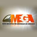 Gujarat Metro Rail Corporation Recruitment 2021 - Notification Out 1 Gujarat Metro Rail Corporation GMRC